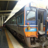 08.05 Train from Bangkok to Surat Thani