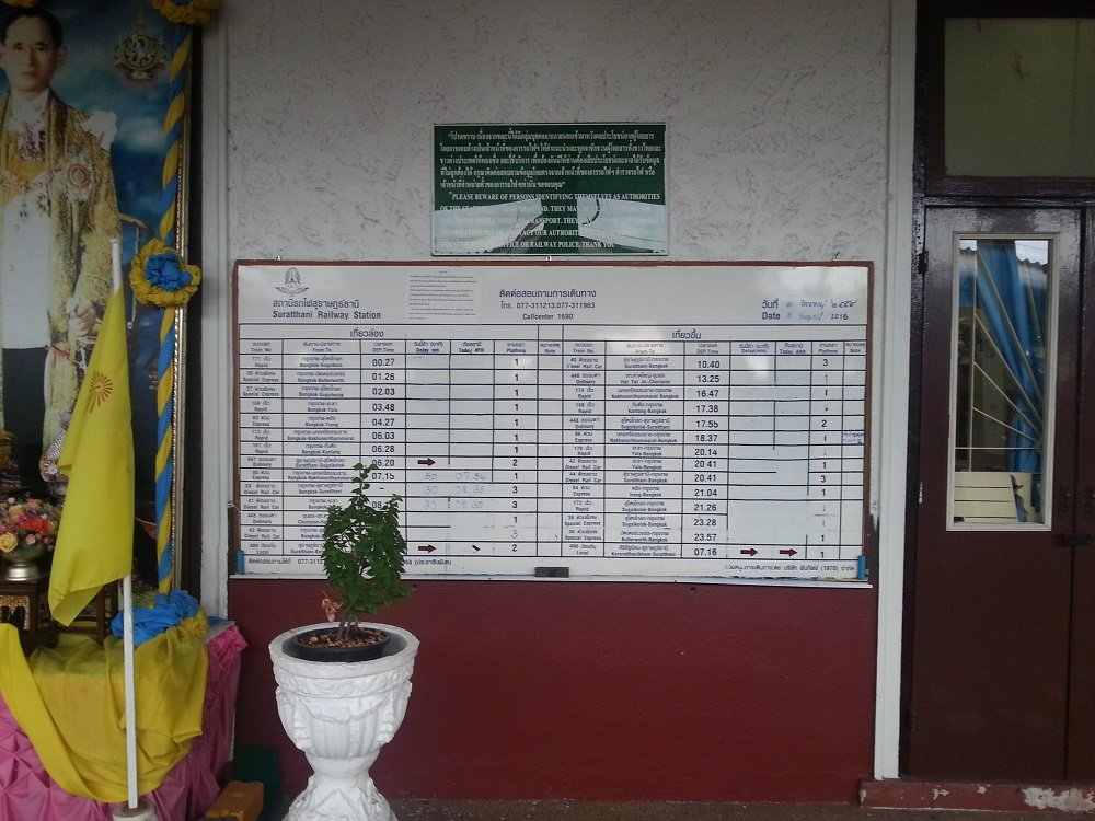 Display board at Surat Thani Train Station