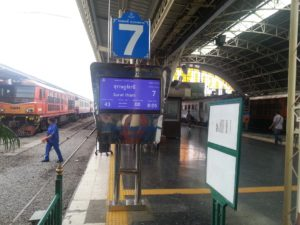 The 08.05 Train Will Depart From Platform 7